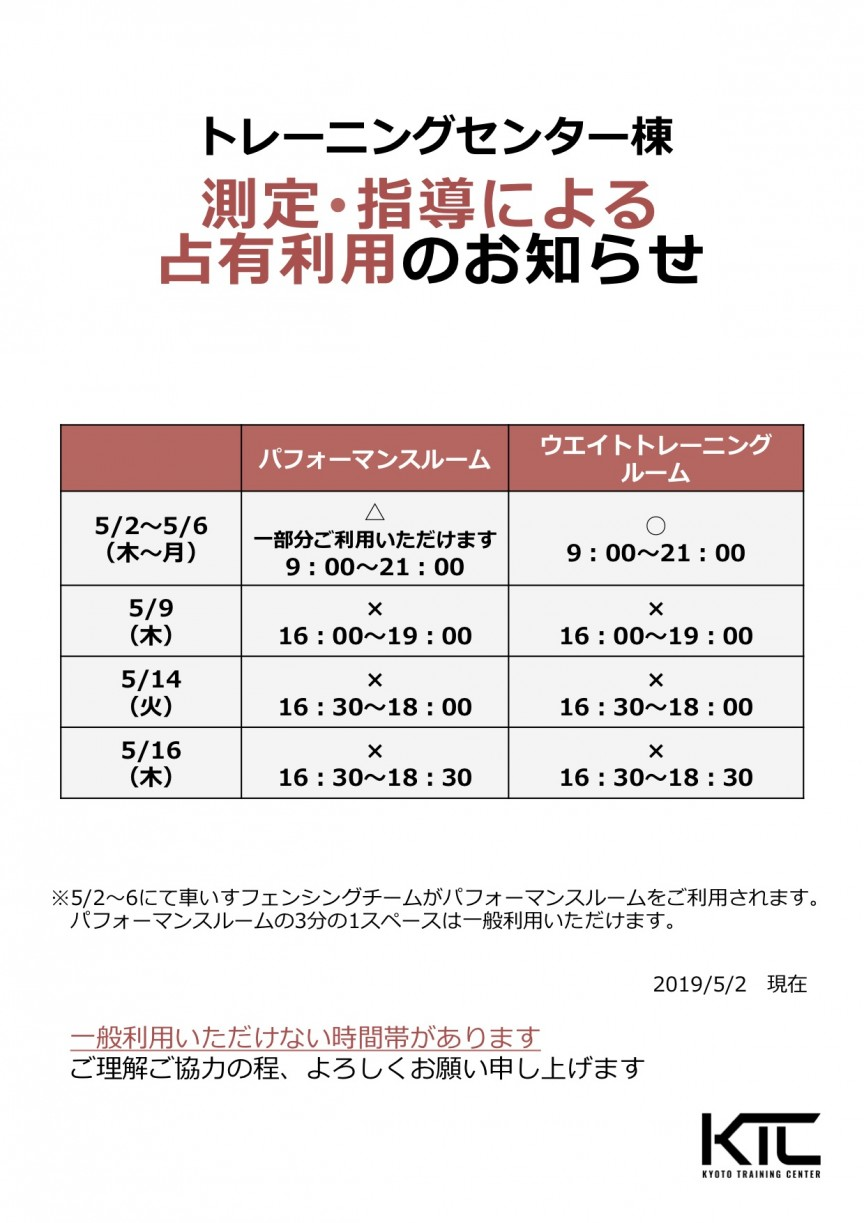 http://www.kyoto-tc.com/upload/data/images/8509c2b7ed94f5a0ac76d8616b8bd3a31556788407.jpg